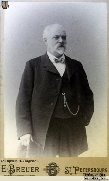 Герман Эйлерс