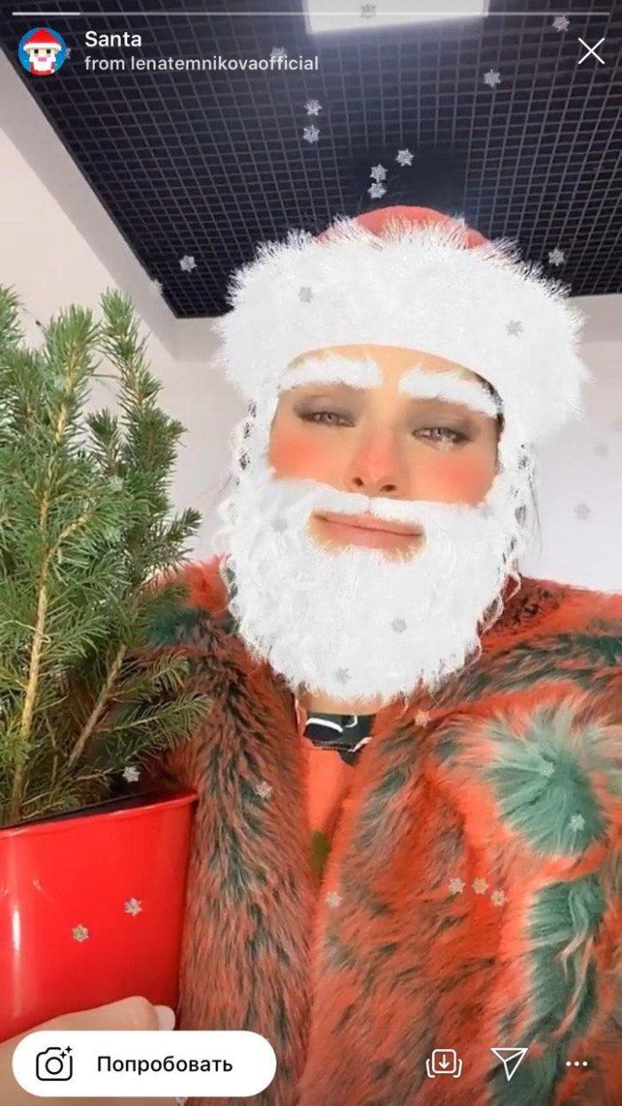 Маски с Дедом Морозом в инстаграме