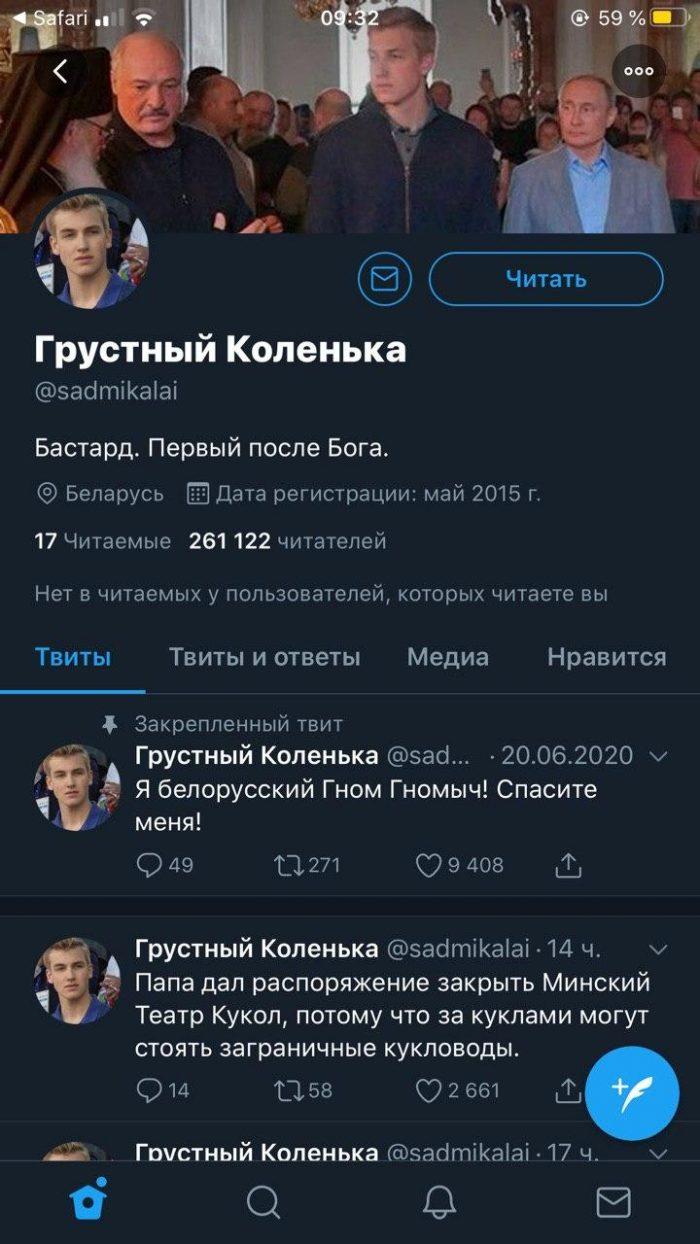 Коля Лукошенко в твиттере