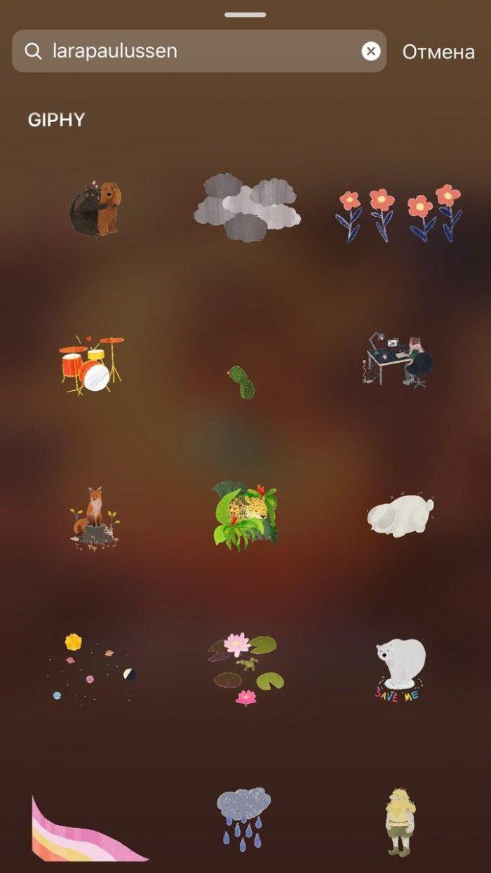Красивые GIF в инстаграм