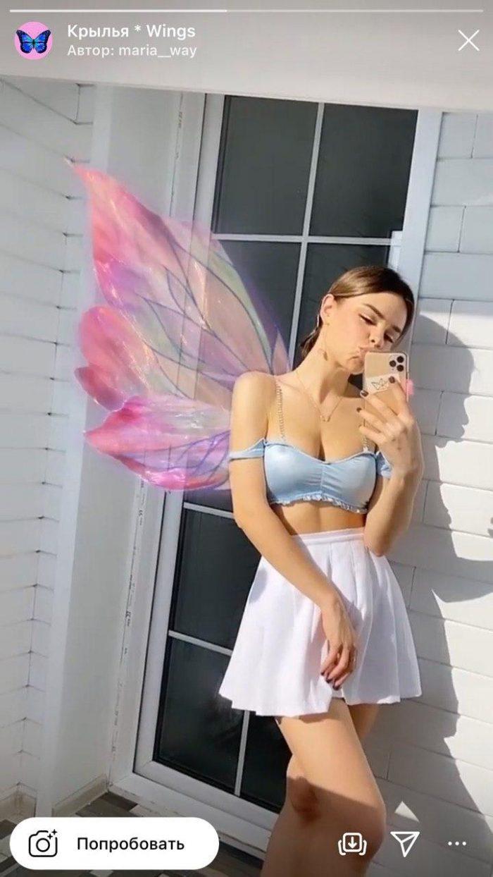 Маска с крыльями в инстаграме