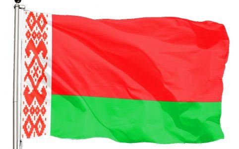 Маска в инстаграме белорусский флаг