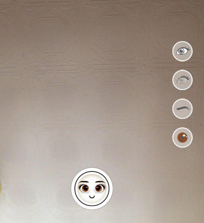 Где найти эффект с глазами из мультика Диснея