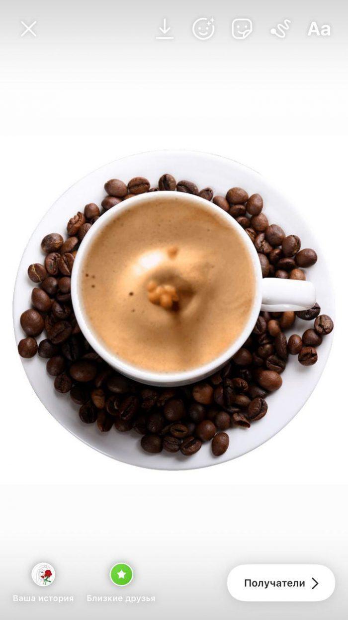 Где найти стикер с кофе в Инстаграме для сторис