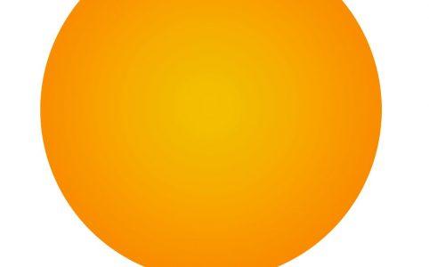 Что значит оранжевая точка на айфоне возле процентов зарядки