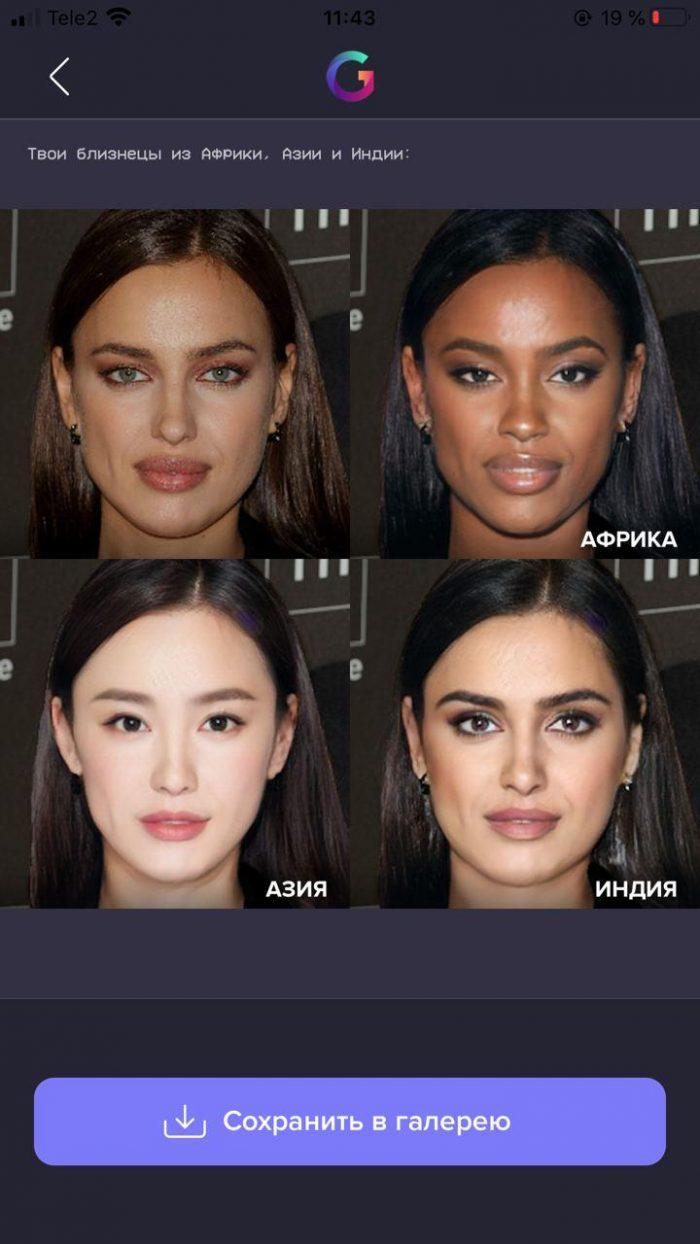 Эффект Коллаж Лица с близнецами из Африки, Азии, Индии и Европы