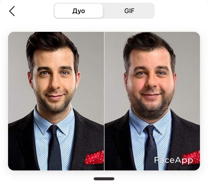 Приложение делает толстым лицо