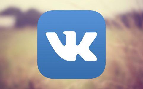 Как прикрепить фото Вконтакте на iOS 14