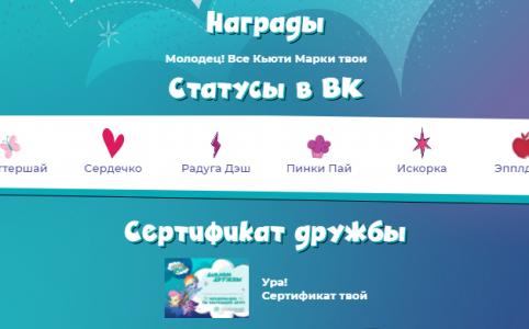 Статусы-смайлы Вконтакте