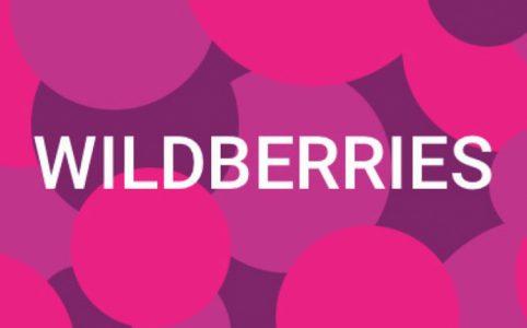 Пропала доставка в Wildberries