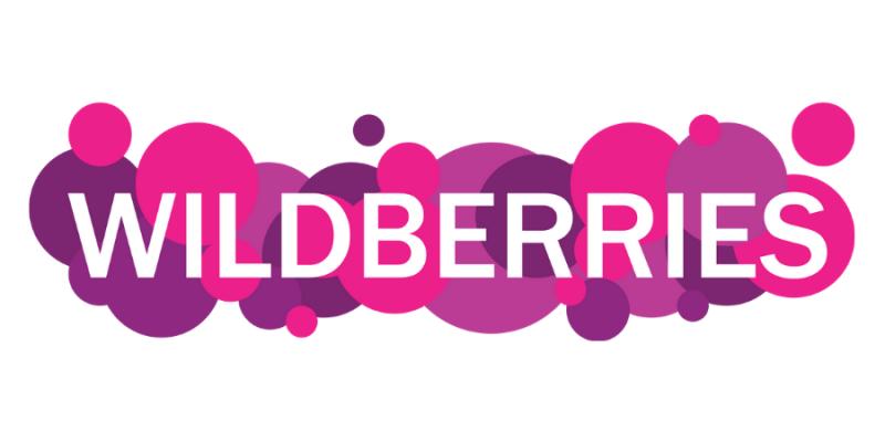 Как написать в поддержку Wildberries