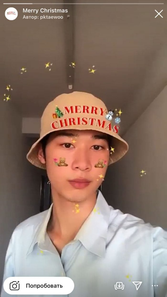 Рождественские маски в Инстаграме