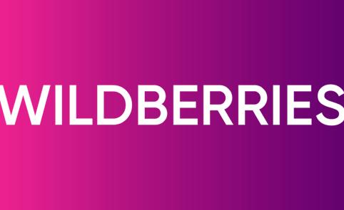 Сколько дней хранится заказ на Wildberries в пункте выдачи