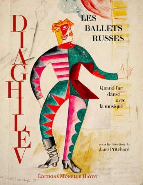 Русские балеты Дягилева