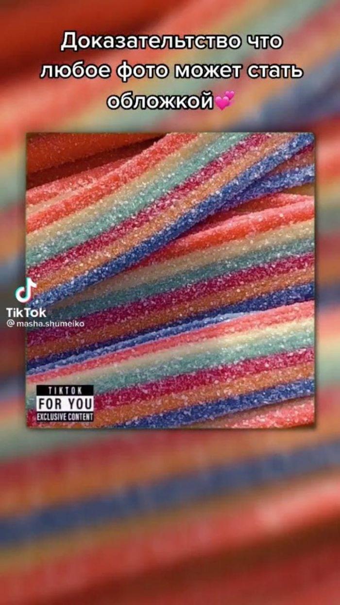 Эффект превращает фото в обложку музыкального альбома