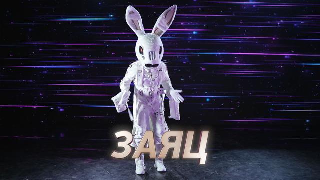шоу маска заяц
