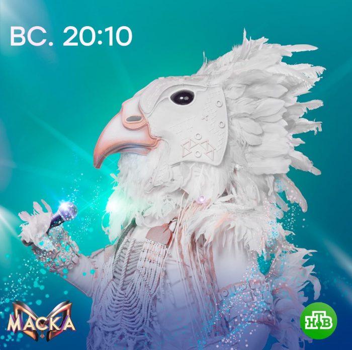 шоу маска белый орел