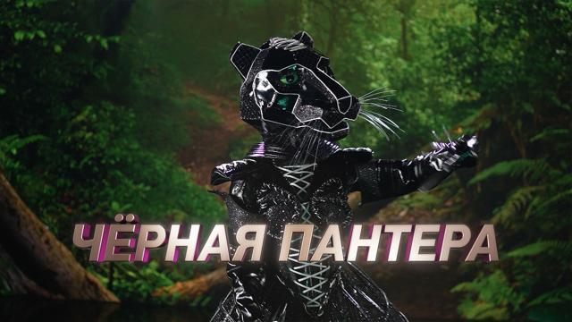 шоу маска черная пантера