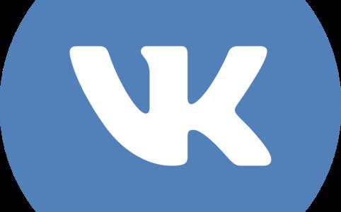Как скрыть свои комментарии от друзей Вконтакте из других групп?