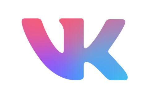 как убрать Синие цифры напротив групп Вконтакте