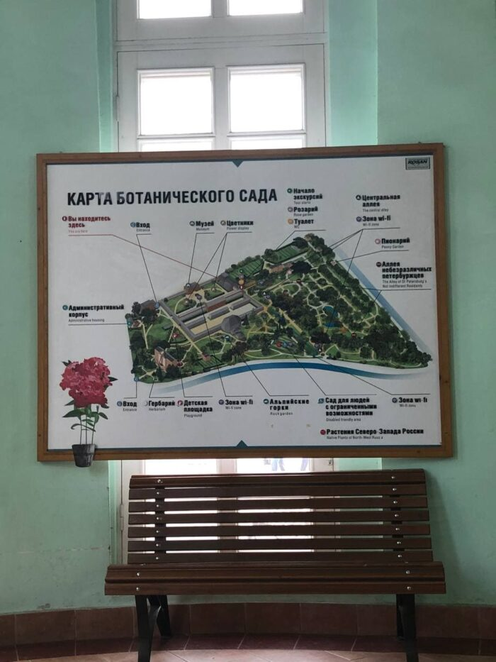 карта ботанического сада