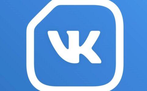 Незнакомые люди вверху Чатов в Вконтакте