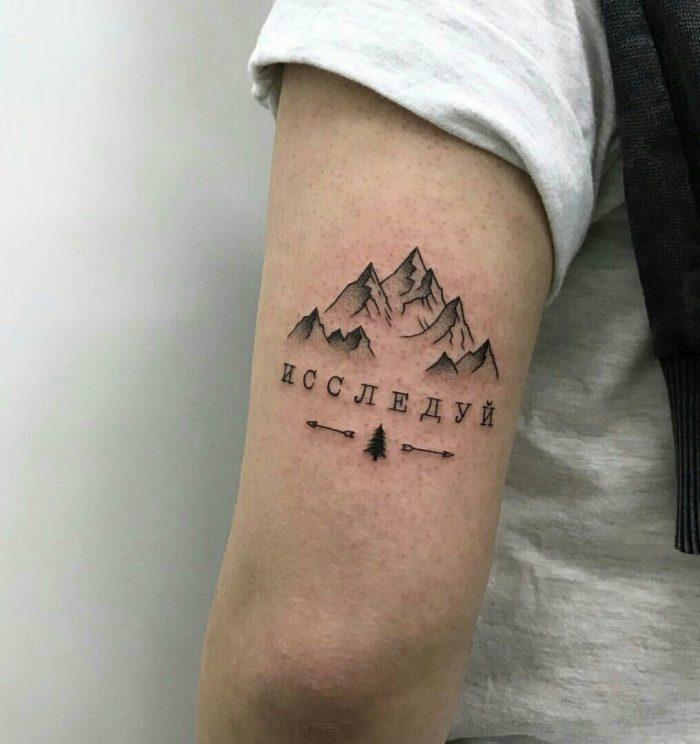 женские татуировки с надписями